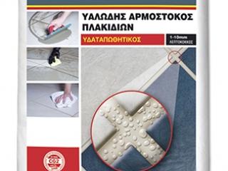 Αρμόστοκος Πλακιδίων 1-10mm