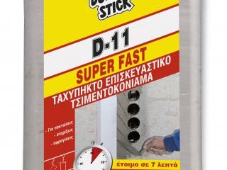DUROSTICK D-11 SUPER FAST