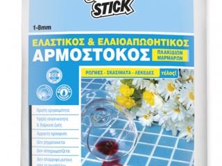 Ελαστικός Αρμόστοκος Πλακιδίων 1-8ΜΜ