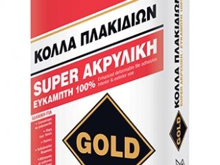 GOLD Εύκαμπτη κόλλα πλακιδίων υψηλών αντοχών