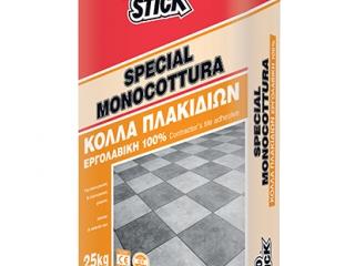 SPECIAL MONOCOTTURA