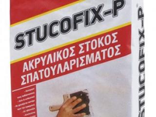 Stucofix-P
